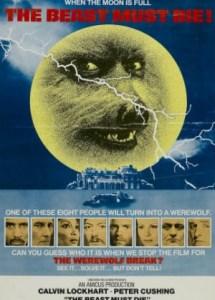 Киношки про волчков 7