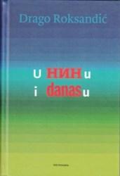 u_ninu_idanasu