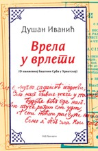 knjiga10