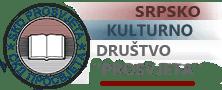 PROSVJETA | Službeni portal