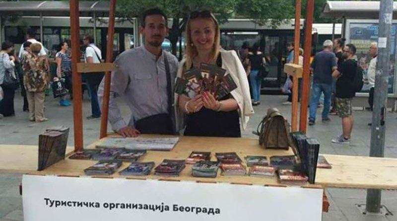 Turistička organizacija Beograda u Banjaluci