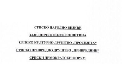 PRODUŽEN ROK ZA STIPENDIJE SRBIJA ZA SRBE IZ REGIONA DO 25.10.2018.