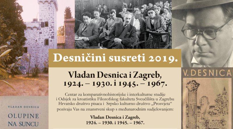 """22.11. Znanstveni skup: """"Vladan Desnica i Zagreb…"""""""