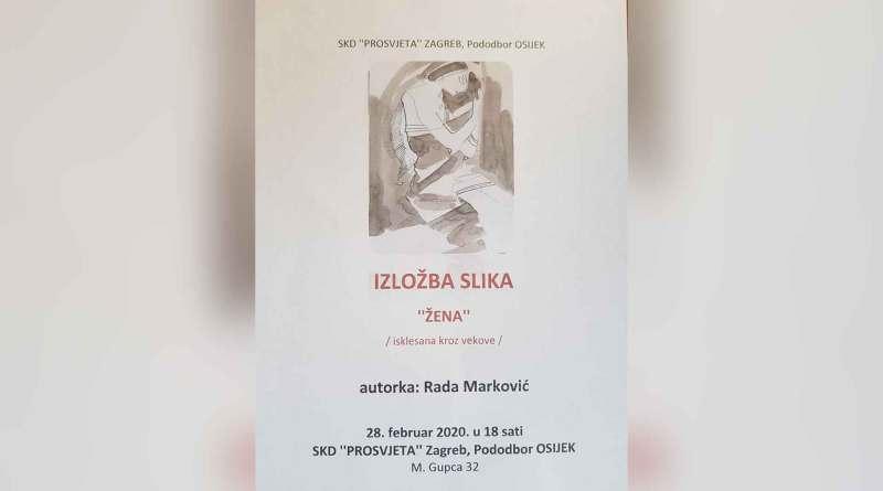 """28.02. Izložba slika – """"Žena""""/isklesana kroz vekove/ u Osijeku"""