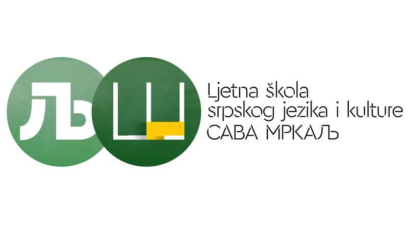 """Produžuje se rok za prijave učenika u Ljetnju školu srpskog jezika i kulture """"Sava Mrkalj"""""""