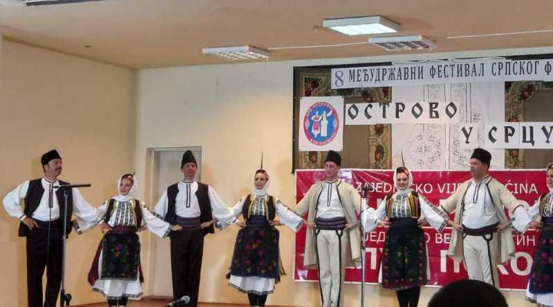 """""""Ostrovo u srcu"""": ANI Vukovar se predstavio Vlaškim igrama sa Homolja"""