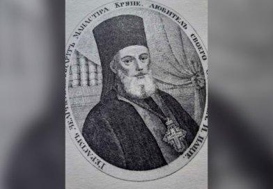 Герасим Зелић, архимандрит, донатор, писац