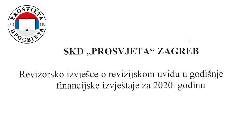 """SKD """"Prosvjeta"""" ostvarila odlične financijske rezultate u  2020. godini."""