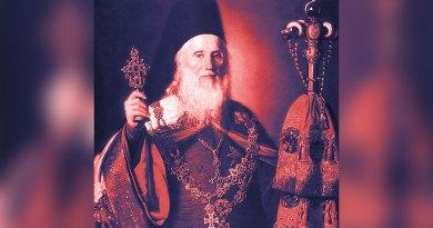 JOSIF RAJAČIĆ – srpski patrijarh