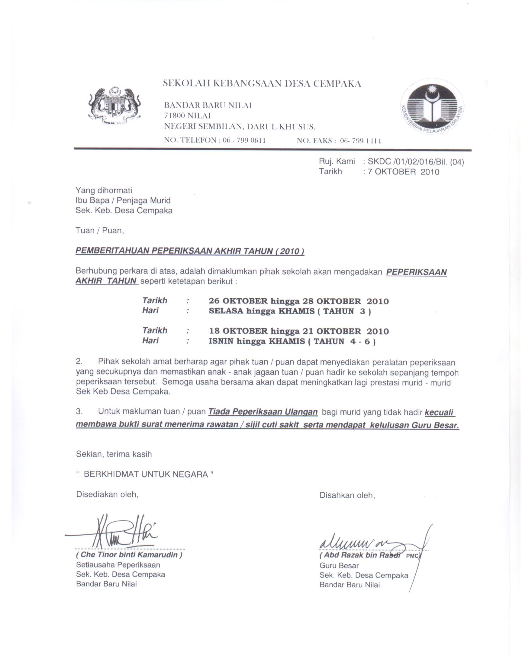 Contoh cover letter untuk jururawat cover letter 100 contoh cover letter bahasa melayu untuk jururawat madrichimfo Image collections