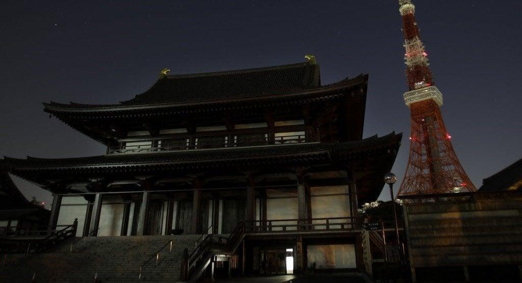 Kaidan - As histórias de terror japonesas - japan dark ec377413cd182cee 1