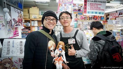 Animes que retratam a vida de um otaku 1