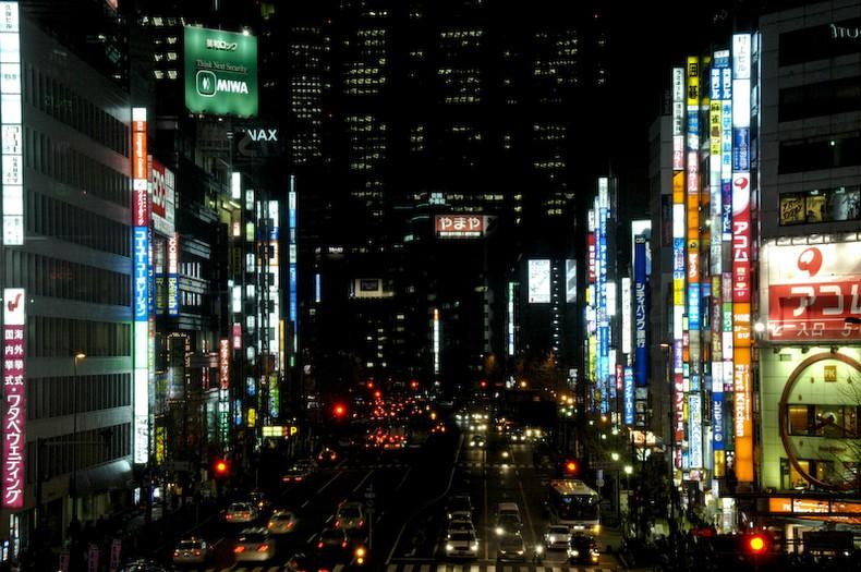 Atrações Tóquio