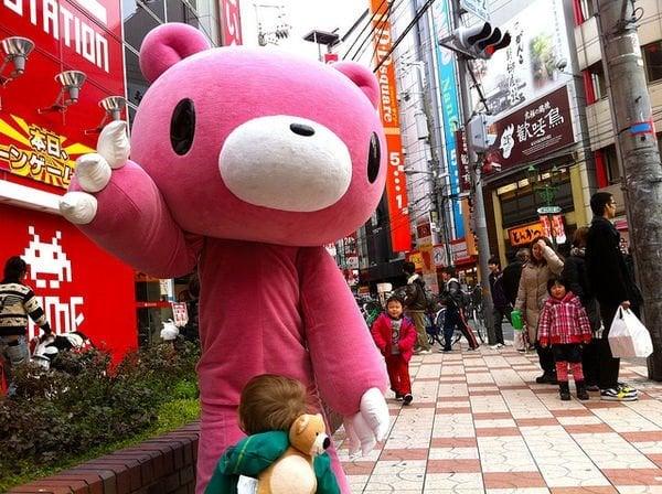Kawaii gloomy-bear