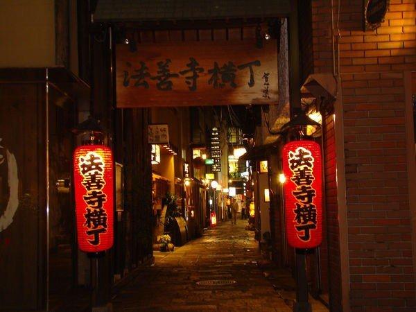 오사카 - 젠지 요코 초 골목