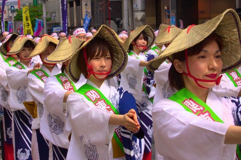 Shibuya ohara matsuri: bateria das ilhas do sul