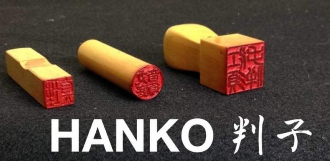 Inkan e Hanko - Carimbo ou selo Japonês que serve como assinatura -  2
