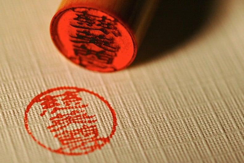 Inkan e Hanko - Carimbo ou selo Japonês que serve como assinatura - inkan hanko carimbos 1