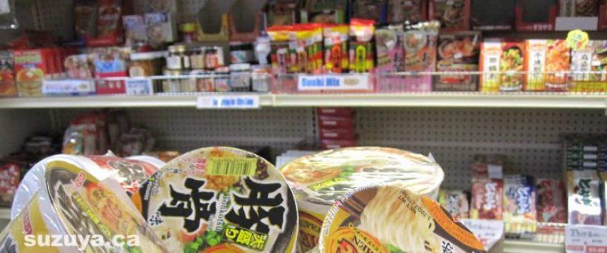 Thị trường mua hàng ở Nhật Bản