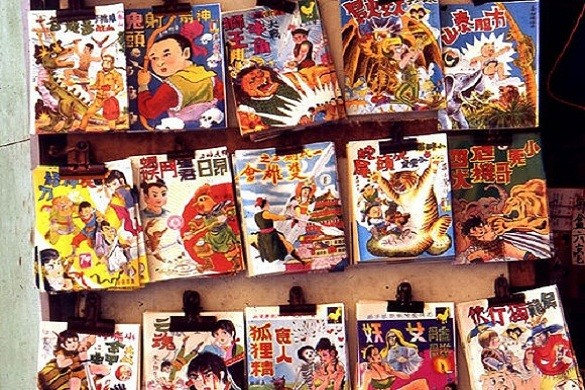 Paixões e estereótipos - coisas que descrevem os japoneses - paixao manga card 8