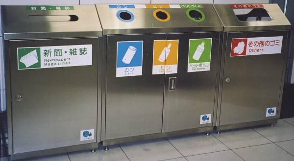 Guia de separação, coleta e reciclagem de lixo no japão