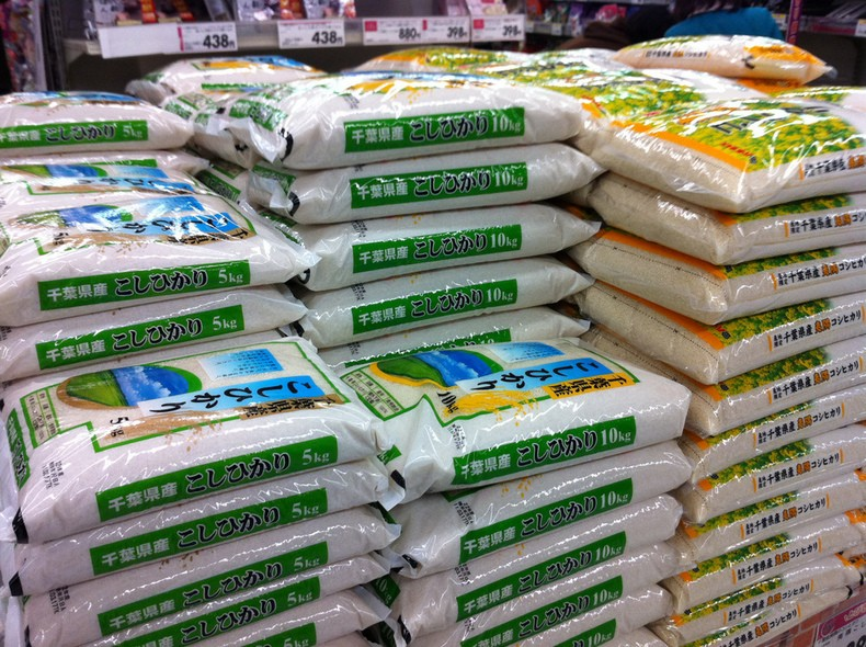 Ingredientes usado na comida japonesa - Parte 1 - arroz farinha ingredientes 1