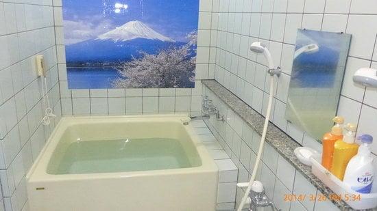 Casas no Japão - banheiro