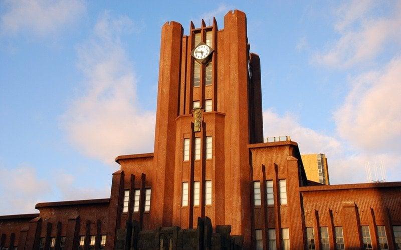 As 10 melhores universidades do japão