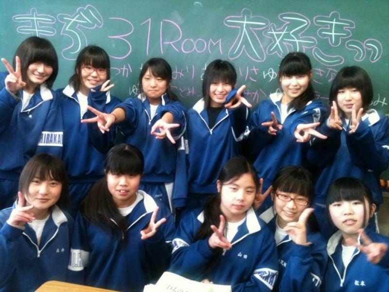 1º de setembro, dia com maior índice de suicídio entre adolescentes japoneses.