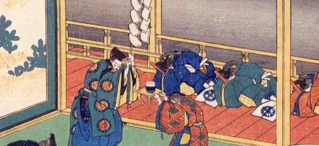 Acompanhantes e prostituição no Japão - itadakimasu antigo edo capa 1