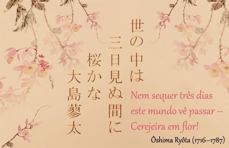 Haikai - poesía japonesa.