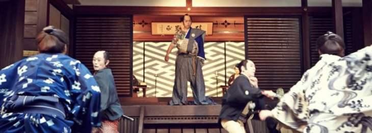 top_slide_kitamachibugyo
