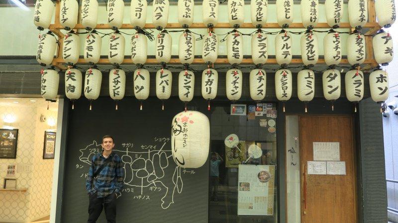 As iluminações, luminárias e lanternas tradicionais do Japão, bonbori, chouchin, tourou, andon
