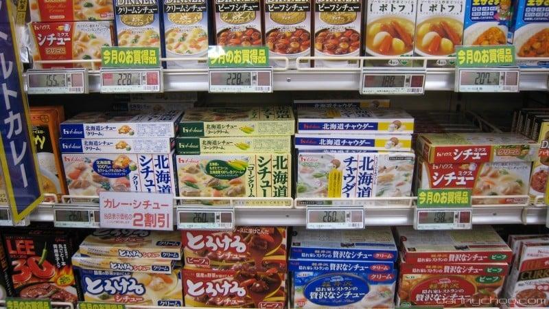 Konbini - lojas de conveniência no japão - mercado konbini 2
