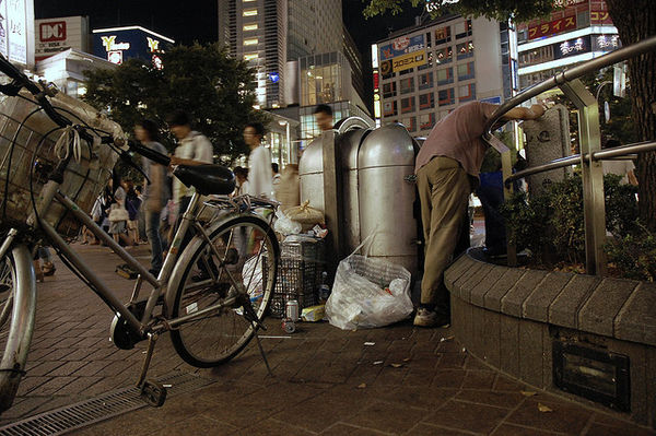 Người vô gia cư vô hình ở Nhật Bản