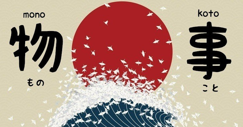 Por que os japoneses usam koto nas frases como eu te amo? - mono 2