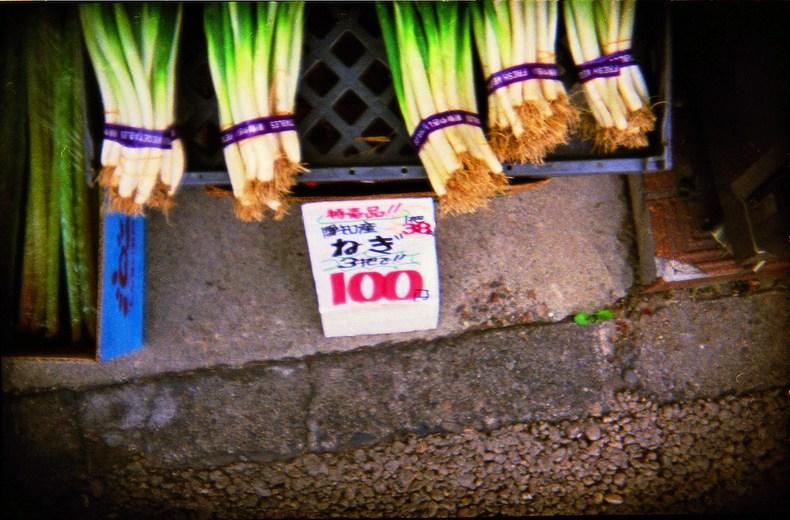 8 coisas sobre o Japão que o resto do mundo pode querer - negi verduras 3