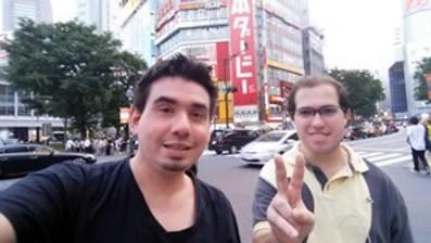 Japanisches Online-Programm - alles über Luis Rafaels Kurs