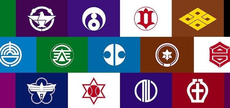 Kamon - Os brasões dos clãs japoneses - flags 2