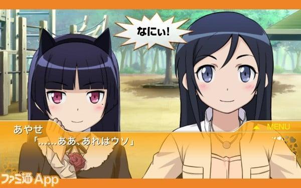 Você sabe o que é visual novel? - anime jogo oreimo