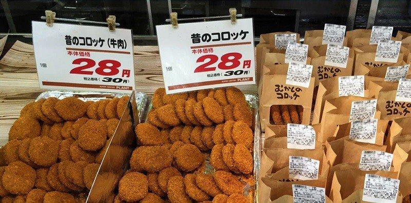 Korokke – curiosidades e receita do croquete japonês