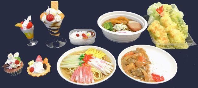 Amostras de alimentos no Japão - Comida Falsa - alimentos coida falsa 1