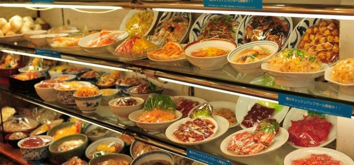 Como gastar pouco com comida no Japão?