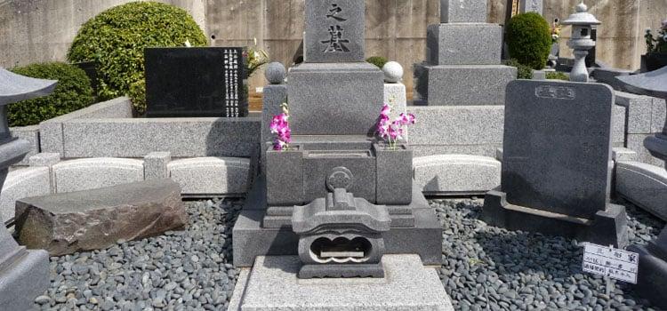 Funeral e Cemitérios no Japão