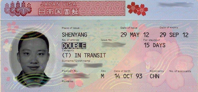 A dificuldade e falta de informação do visto de turista pro Japão