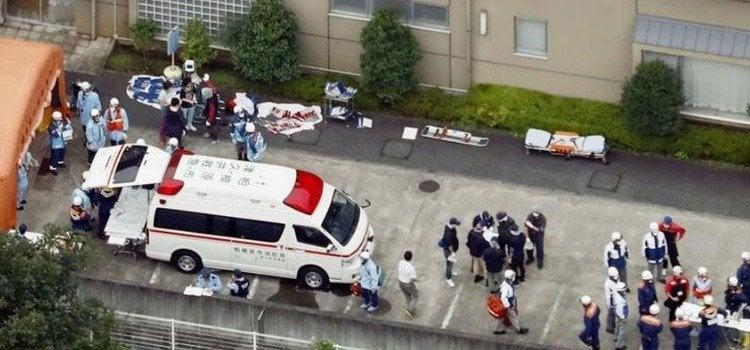 Pena Capital - Sobre a pena de morte no Japão