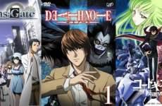 Animes Psicológicos – Os melhores thriller, suspenses e misterios
