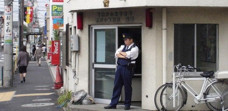 O que faz o Japão ser um país tão seguro?