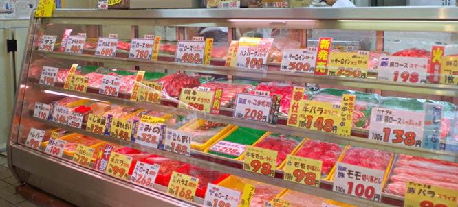Thịt ở Nhật Bản - giá cả, sự tò mò và tiêu thụ