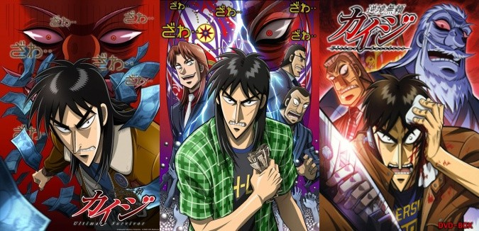 Animes with differentiated strokes and arts - kaiji2 3